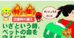 平成27年冬号(2・3面)